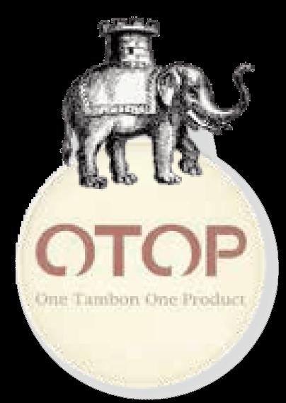 OTOPマークは、タイ政府推奨の証です。