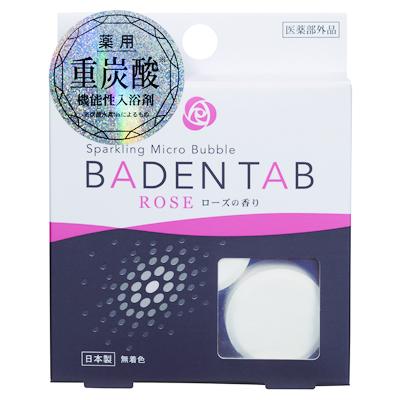 baden tab バーデンタブ 入浴剤 蚊取り線香の紀陽除虫菊