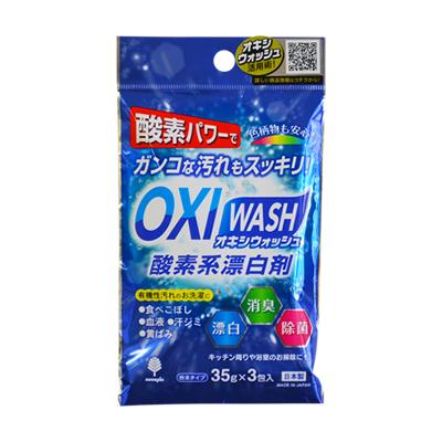 oxi wash 35g