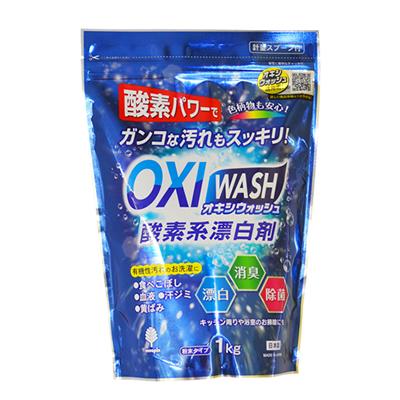 oxi wash 680g